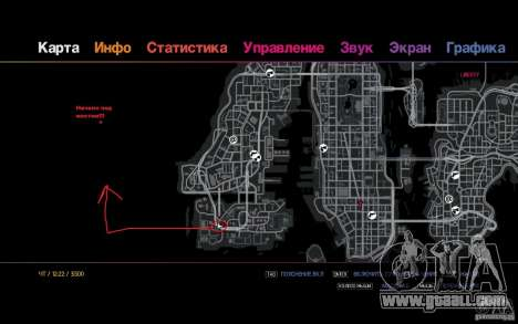 The route for the lazy for GTA 4 fifth screenshot