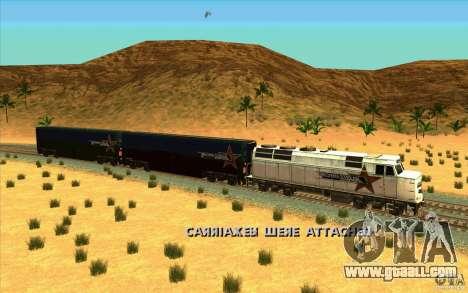 Unhooking of wagons for GTA San Andreas forth screenshot