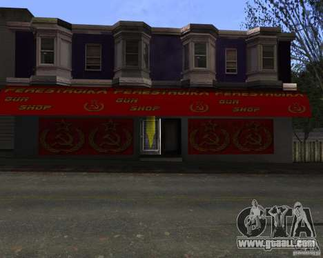 Stores The Restructuring for GTA San Andreas third screenshot