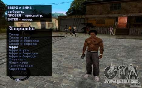 New CJ for GTA San Andreas ninth screenshot