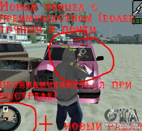 HUD for GTA San Andreas second screenshot
