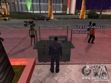 Hot Dog Seller for GTA San Andreas third screenshot