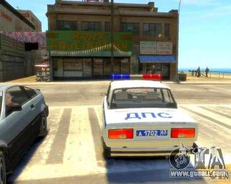 Vaz-2105 police for GTA 4 back left view