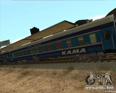 Car KAMA for GTA San Andreas right view