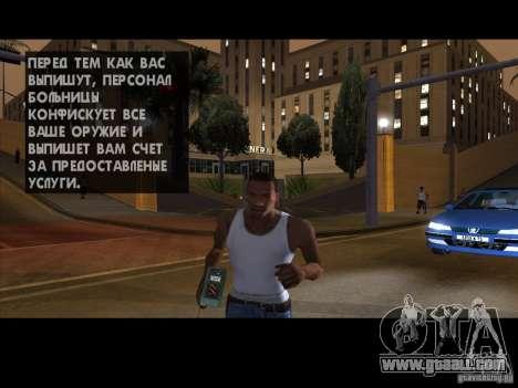 The Detonator for GTA San Andreas forth screenshot