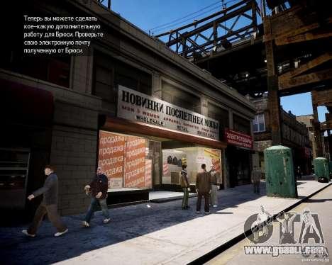 New iCEnhancer 1.2 for GTA 4 third screenshot