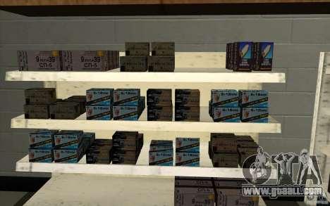 Weapon shop S. T. A. L. k. e. R for GTA San Andreas forth screenshot