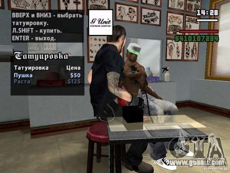 New Tattoos for GTA San Andreas second screenshot