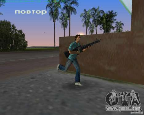 The new M-60 for GTA Vice City sixth screenshot
