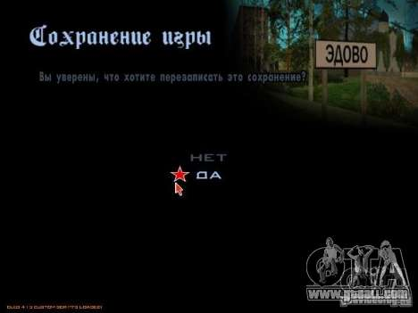 SAVE anywhere for GTA San Andreas third screenshot