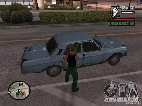 Repainting of the actuator for GTA San Andreas seventh screenshot
