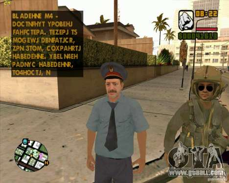Russian police skin for GTA San Andreas