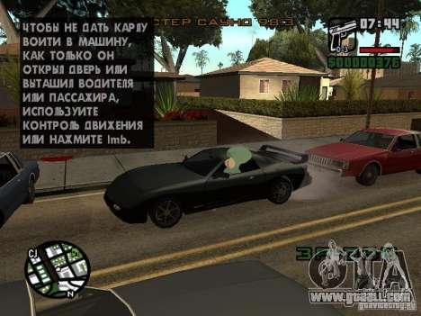 Squidward for GTA San Andreas ninth screenshot