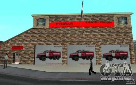Russian fire station in San Fierro for GTA San Andreas