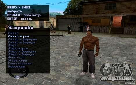 New CJ for GTA San Andreas eighth screenshot