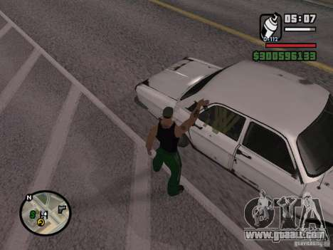Repainting of the actuator for GTA San Andreas eighth screenshot