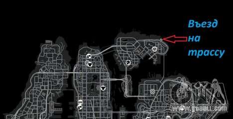 Stunt Speedway Park for GTA 4 eighth screenshot