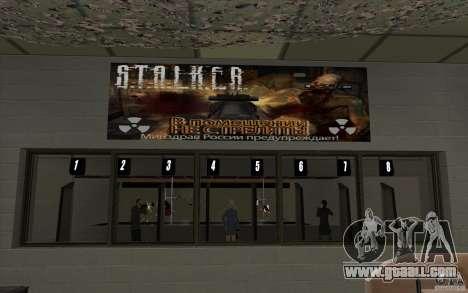 Weapon shop S. T. A. L. k. e. R for GTA San Andreas seventh screenshot