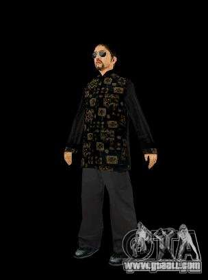 Skinpak Yakuza for GTA San Andreas third screenshot