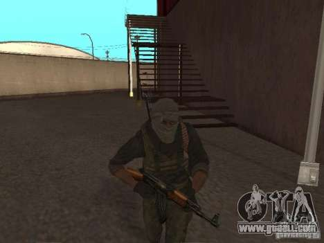 Dušman 2 from COD4MW for GTA San Andreas forth screenshot