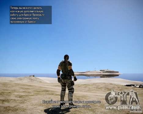 Chris from Resident Evil 5 for GTA 4 seventh screenshot