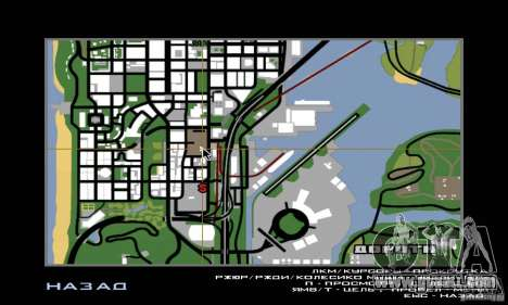 GTA SA Enterable Buildings Mod for GTA San Andreas forth screenshot