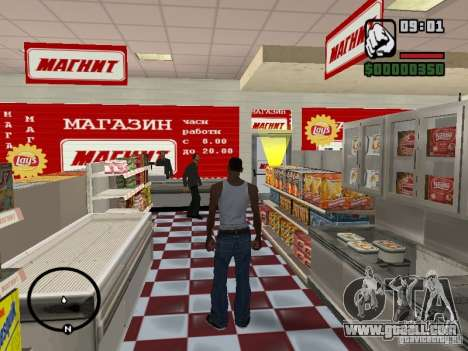 Magnet Shops for GTA San Andreas