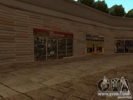 New textures shopping center for GTA San Andreas