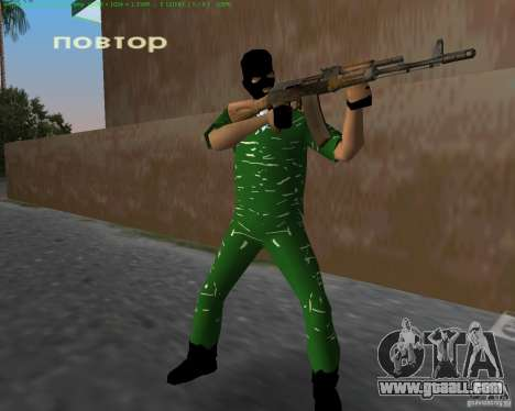 AK-74 for GTA Vice City