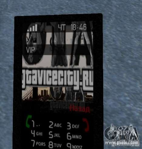Theme GTAViceCity.RU for GTA 4