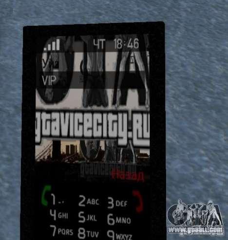 Theme GTAViceCity.RU for GTA 4