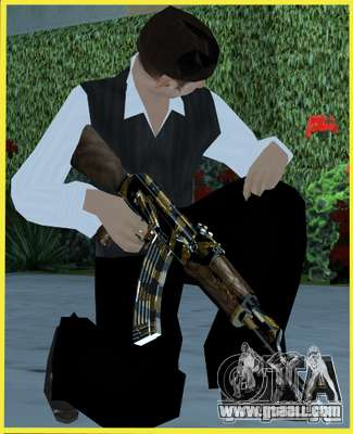 Tiger Weapon Pack for GTA San Andreas