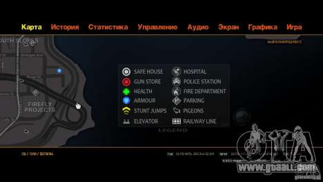 CG4 Radar Map for GTA 4 tenth screenshot