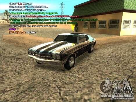 ENB series for weak video card for GTA San Andreas sixth screenshot