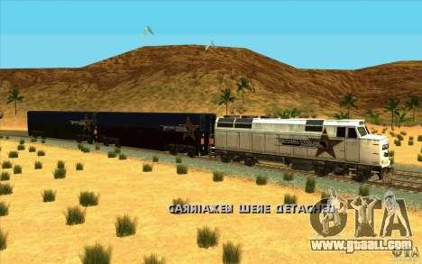 Unhooking of wagons for GTA San Andreas