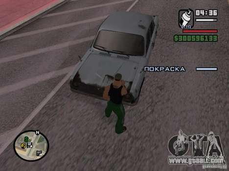 Repainting of the actuator for GTA San Andreas third screenshot