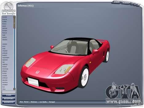 GGMM v2.3 for GTA San Andreas third screenshot