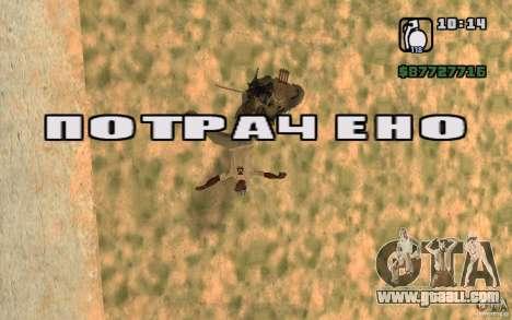 Cj hunt V 2.0 for GTA San Andreas third screenshot