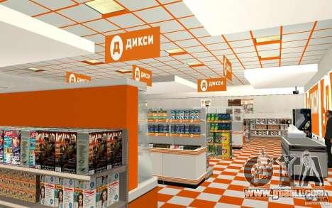 New shop Dixie for GTA San Andreas second screenshot