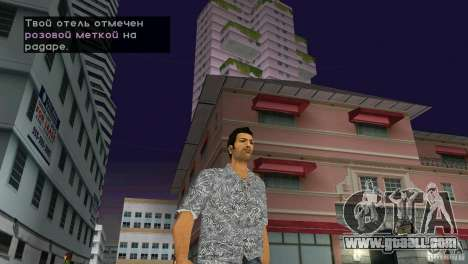 Walking for GTA Vice City third screenshot