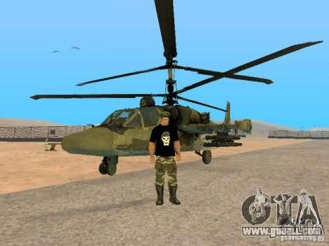 Ka-52 Alligator for GTA San Andreas