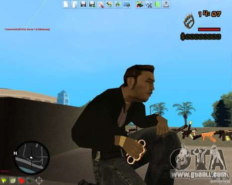 Smalls Chrome Gold Guns Pack for GTA San Andreas third screenshot