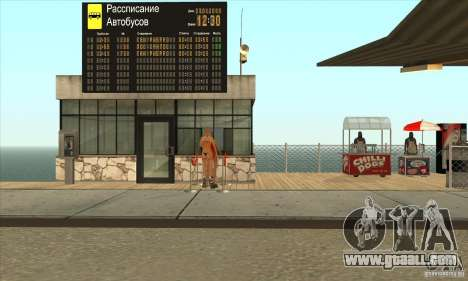 BUSmod for GTA San Andreas eighth screenshot