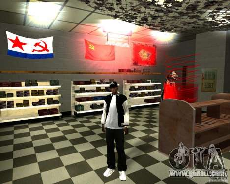 Stores The Restructuring for GTA San Andreas sixth screenshot