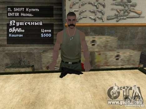 Pak Domestic weapons for GTA San Andreas sixth screenshot