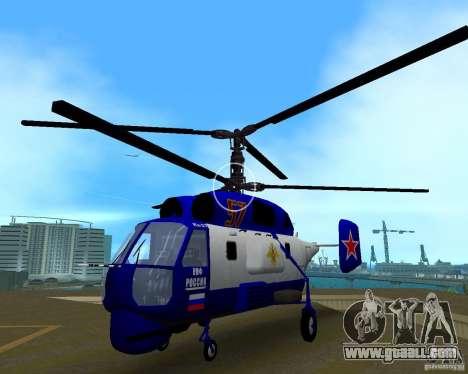 Ka-27 for GTA Vice City back view