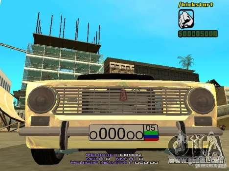 VAZ 2102 Gold for GTA San Andreas inner view