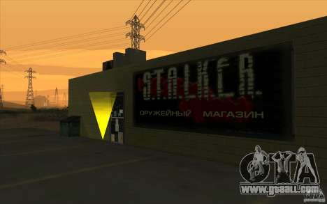 Weapon shop S. T. A. L. k. e. R for GTA San Andreas second screenshot