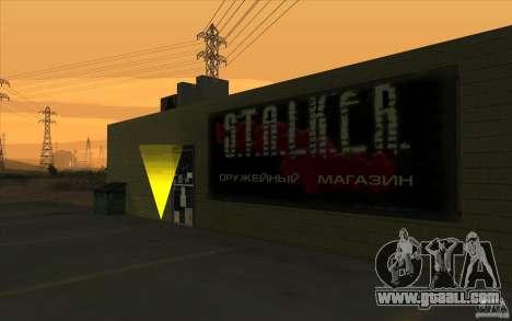 Weapon shop S. T. A. L. k. e. R for GTA San Andreas second screenshot