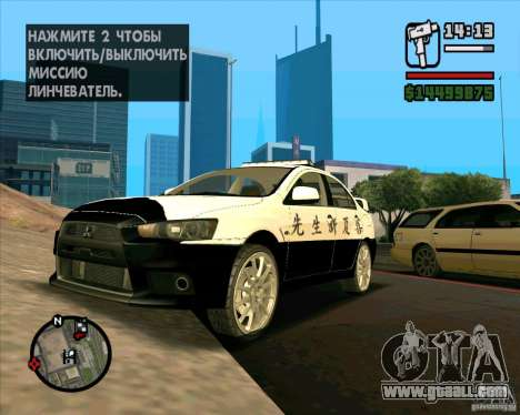 Mitsubishi Lancer EVO X Japan Police for GTA San Andreas right view